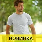 Мужские футболки Премиум