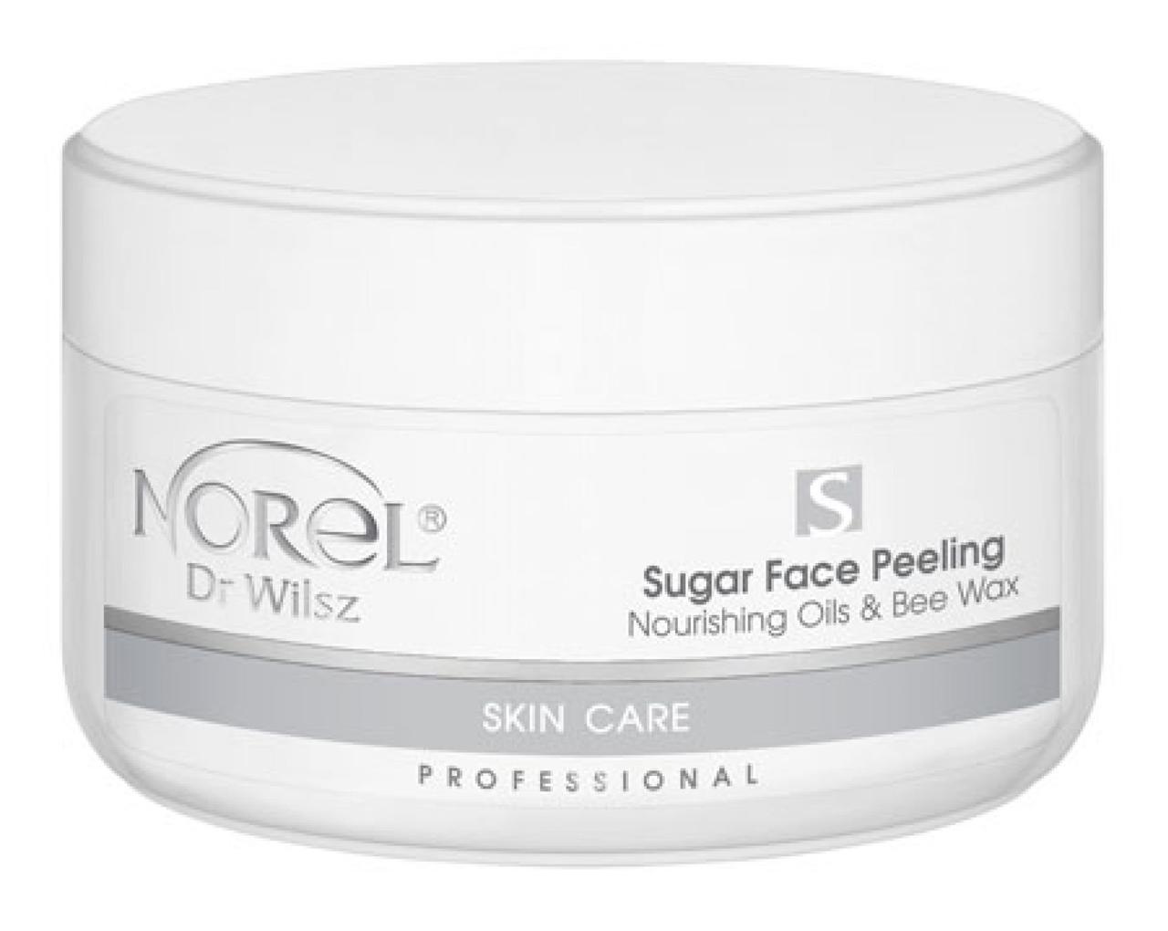 Skin Care – Sugar face peeling – сахарный пилинг для лица 100мл