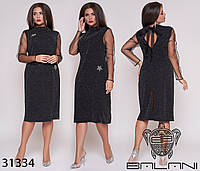 Женское нарядное платье : джерси-стрейч, завязка на спинке, пришивная бижутерия раз.48,50,52,54,56,58,60,62