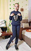 Детские спортивные костюмы оптом - в чем выгода покупки от производителя Модная Карусель?