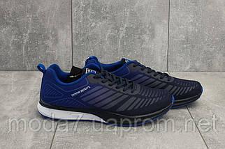 Кроссовки мужские M 712 -3 (Baas Sport) синий (текстиль, весна/осень), фото 3