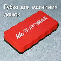 Губка магнитная для сухостираемых маркеров BUROMAX