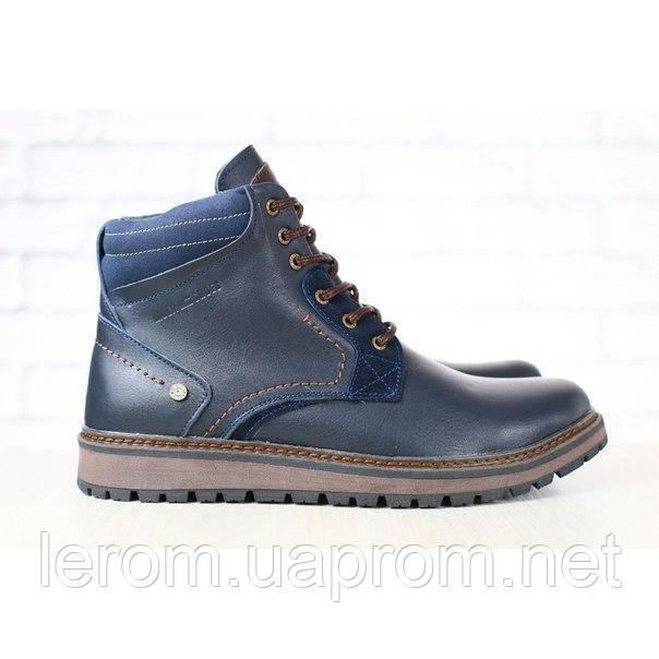 Ботинки мужские кожаные, зимние, на шнурках, синие, на меху