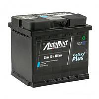 Автмобильный аккумулятор  Autopart  Galaxy PLUS  55-А ЕВРО