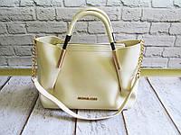 Женская стильная сумка реплика Майкл Корс бежевый с косметичкой, фото 1