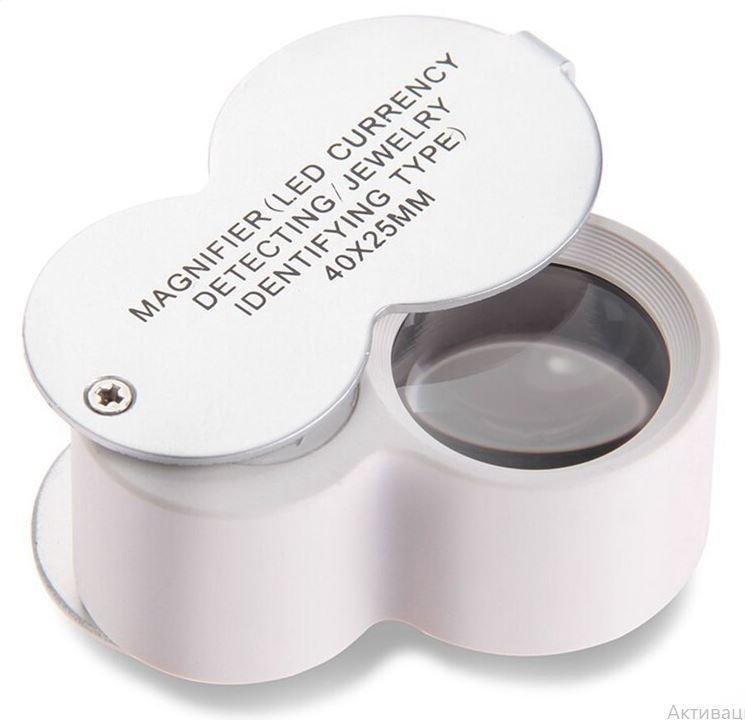 Лупа ручная карманная 40x с LED и УФ подсветкой и . Ювелирная лупа Magnifier 9888.