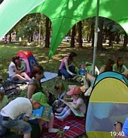 Зелёный шатер Харьков