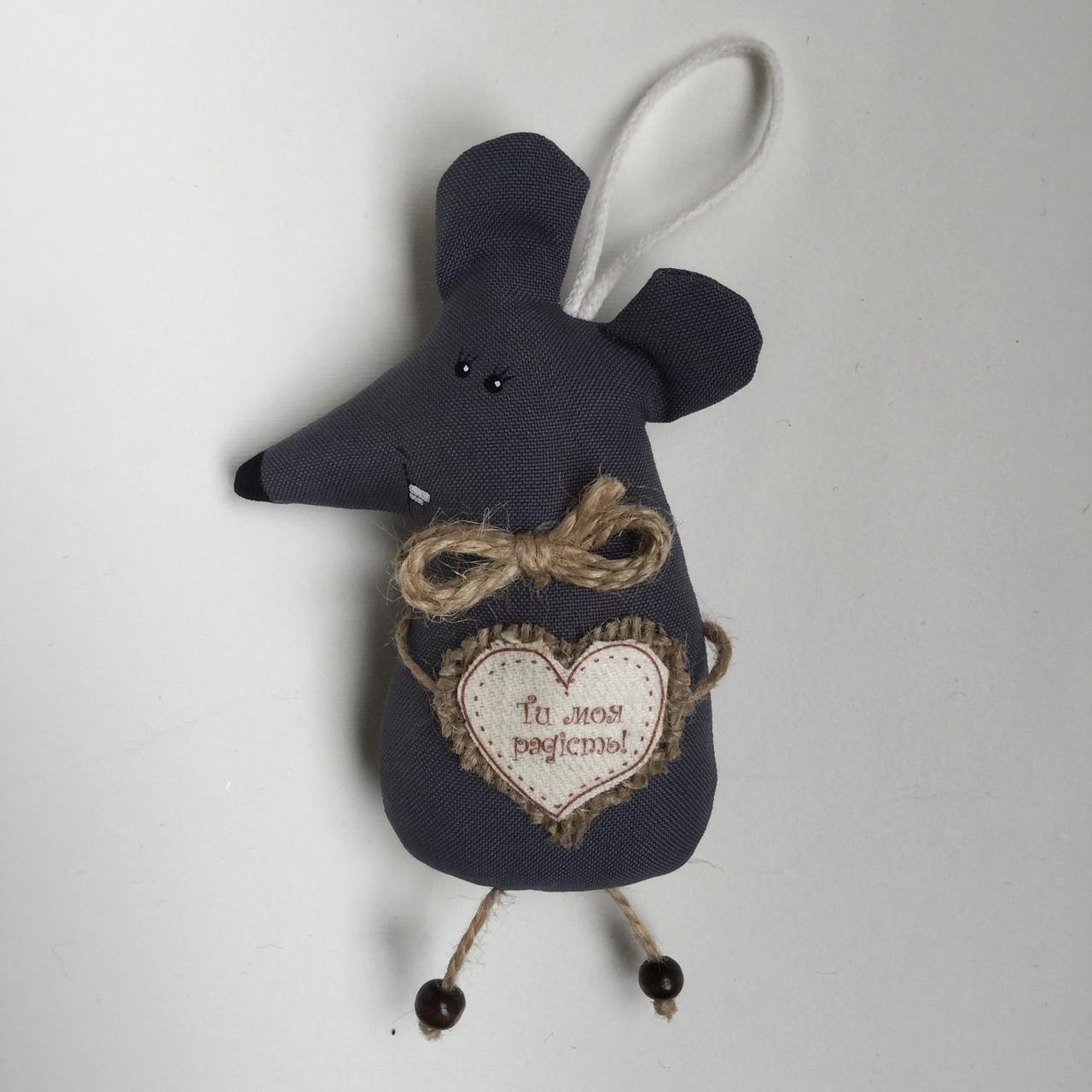Мягкая игрушка ручная работа подвеска мышка мальчик Символ 2020 года