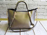 Женская стильная сумка бронза с косметичкой