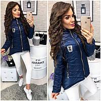 Женская куртка-парка, арт 210/7, цвет тёмно синий, фото 1