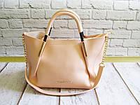Женская стильная сумка персик с косметичкой