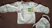 Кофточка белая на кнопках для новорожденного (распашонка), закрытая ручка, раз.55,60-40, Ювди Текс