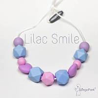 Силиконовые слингобусы Lilac Smile BABY MILK TEETH