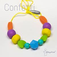 Силиконовые слингобусы Confetti BABY MILK TEETH