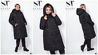 Зимняя куртка женская Плащевка канада на холлофайбере и овчине Размер 48 50 52 54 56, фото 1