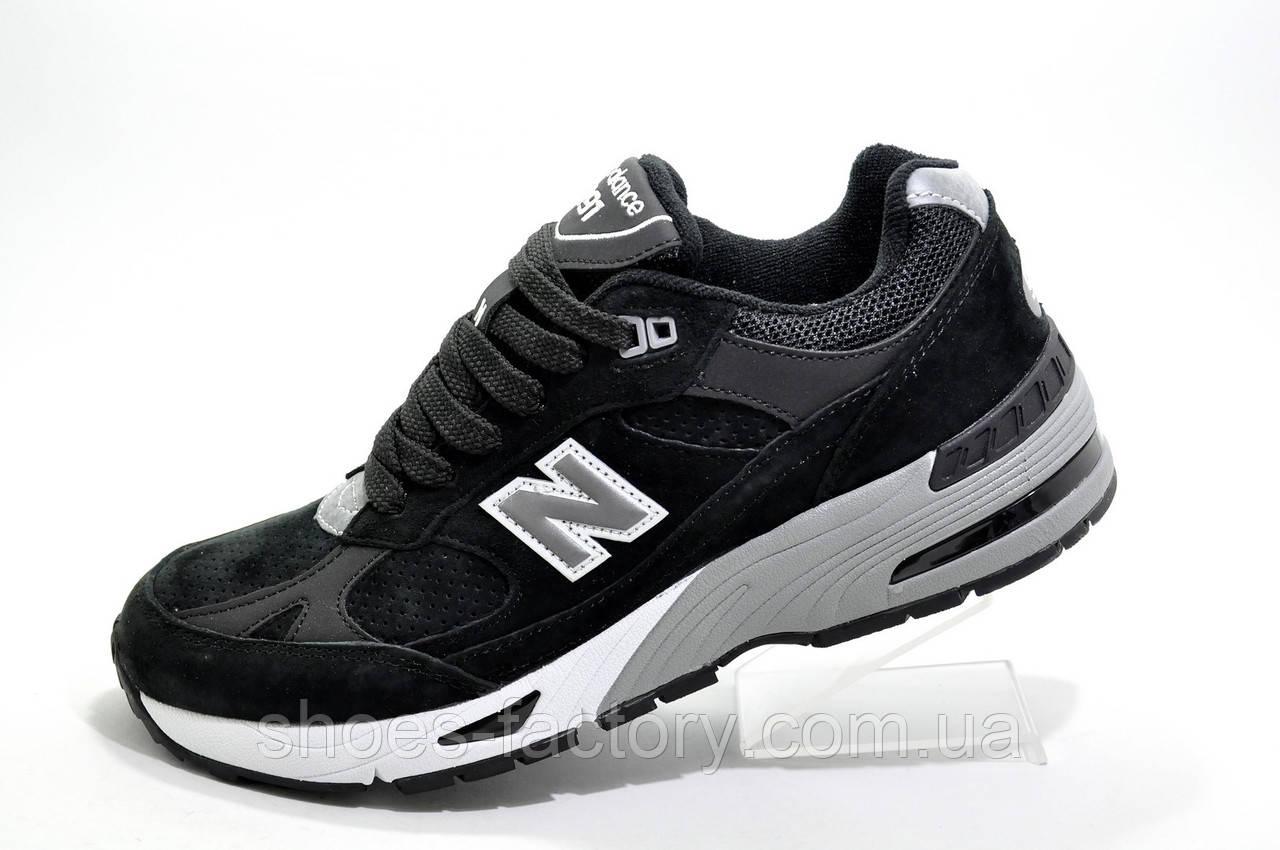 Мужские кроссовки в стиле New Balance 991 Classic, Black\White (Нубук)