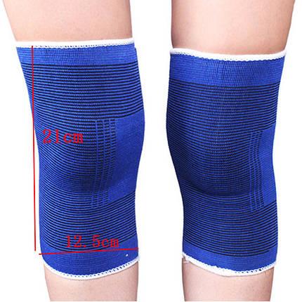 Эластичный компрессионный бандаж на колено, фото 2