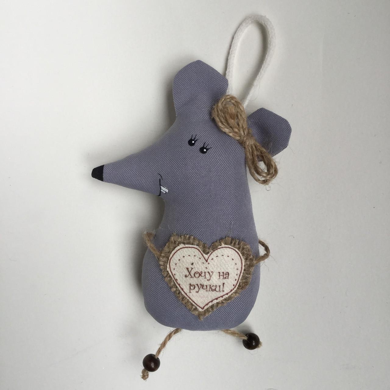 Мягкая игрушка ручная работа подвеска мышка девочка Символ 2020 года