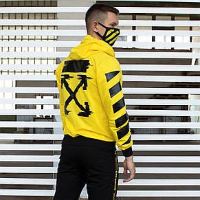 Мужская кофта - Худи в стиле OFF-White желтый, фото 2