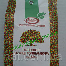 Топинамбур «Дар» (порошок) ТМ Мак-вар- диетическая добавка, 150г