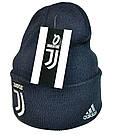 Шапка Juventus, фото 2