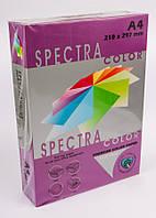 Бумага цветная А4 500 листов Spectra, темно-фиолетовый №44А