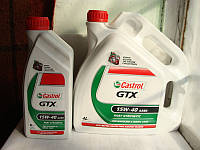 Масло Castrol GTX 15w-40 миниралка 5л по акциия цена по курсу 19! (пр-во Castrol)
