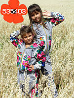 Спортивный костюм Матрешка детский из трикотажа, спортивные костюмы для детей в розницу и оптом