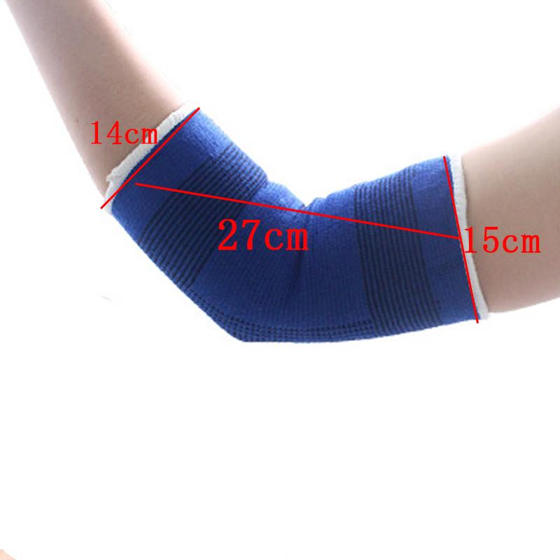 Эластичная повязка бандаж на локоть