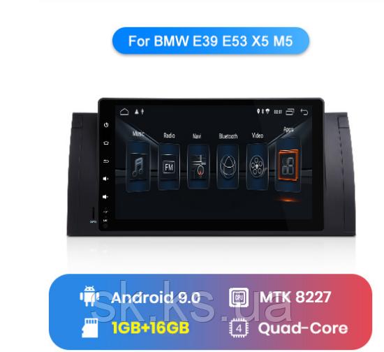 Junsun 4G Android магнитола для BMW X5 E53 E39 M5