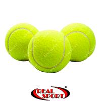 Теннисный мяч Profi MS 0234