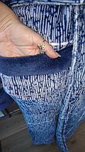 Мужские махровые халаты, фото 3