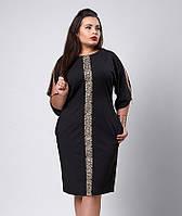 Нарядное деловое платье большого размера из креп-дайвинга, р. 50,52,54,56,58,60,62 черное (535)