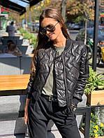 Женская стеганная куртка бомбер черного цвета