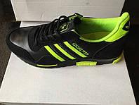 Мужские кроссовки Adidas Fire черные кожаные