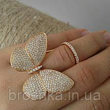 Позолоченное кольцо крупная бабочка, которая машет крыльями, фото 3