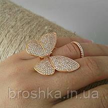 Позолоченное кольцо крупная бабочка, которая машет крыльями, фото 2
