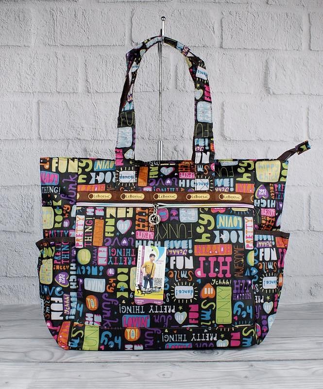 Сумка хозяйственная, шоппер текстильная LeSportsаc 9802-08