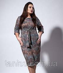 Нарядное деловое платье большого размера из плотного трикотажа, пояс завышен, р. 54,56 цветное (545)