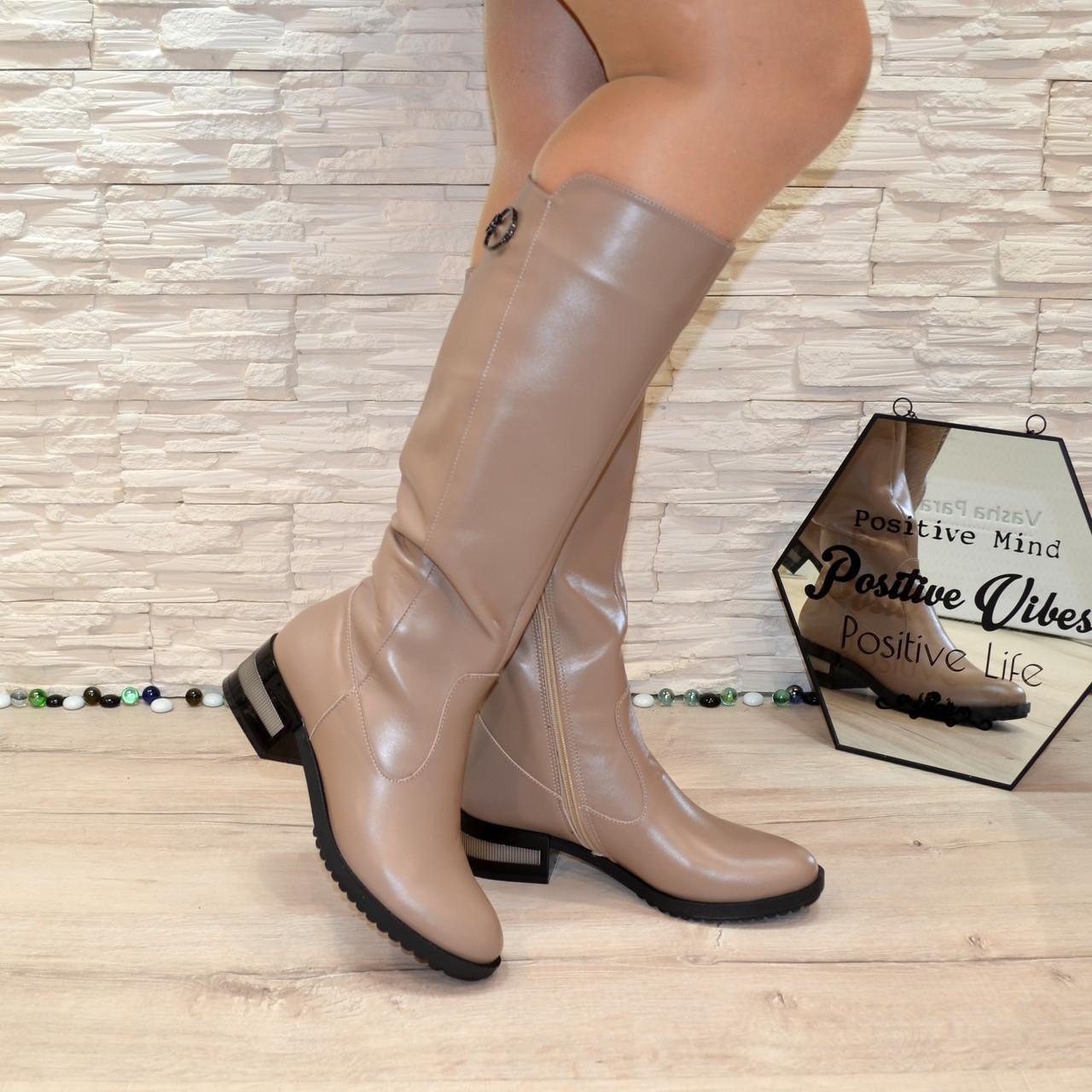 Сапоги женские демисезонные на невысоком устойчивом каблуке, цвет визон