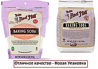 Bob's Red Mill, Чистая пищевая сода без глютена 453 г 100% Оригинал США