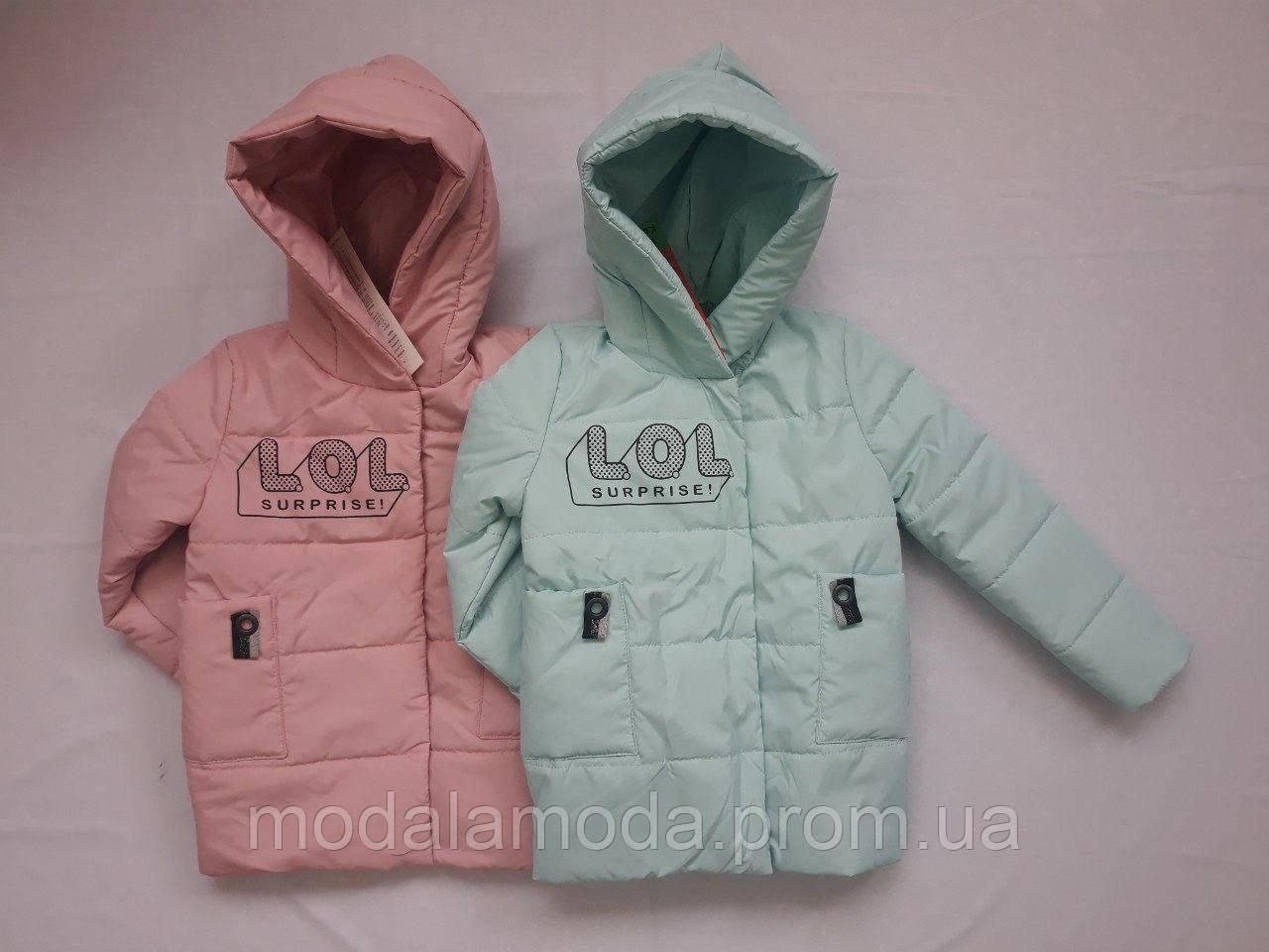 Куртка детская ЛОЛ для девочки ОПТОМ!