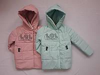 Куртка детская ЛОЛ для девочки ОПТОМ!, фото 1