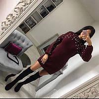 Платье вязаное Бусинка