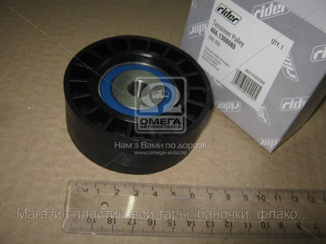 Ролик натяжной ЗМЗ 406 усиленный (RIDER) 406.1308080
