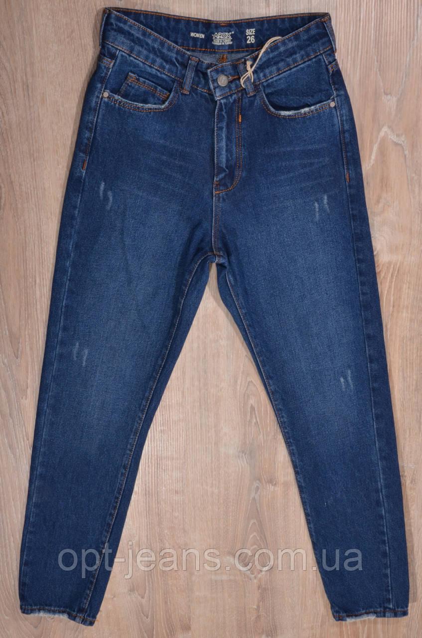 AROX джинсы женские MOM (26-31/6шт.) Осень 2019