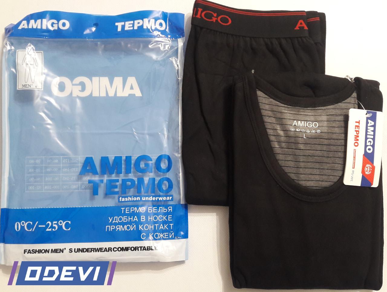 Термо белье комплект фирмы AMIGO