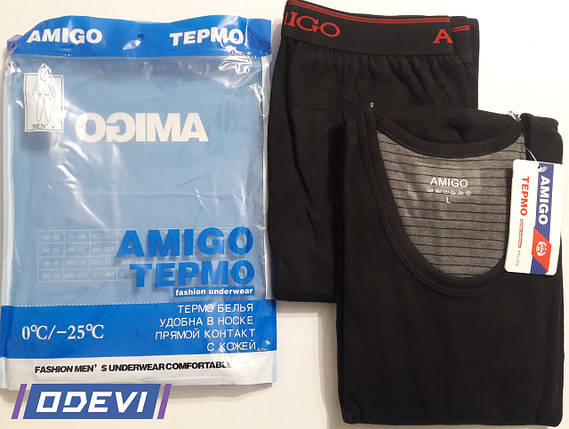 Термо белье комплект фирмы AMIGO, фото 2