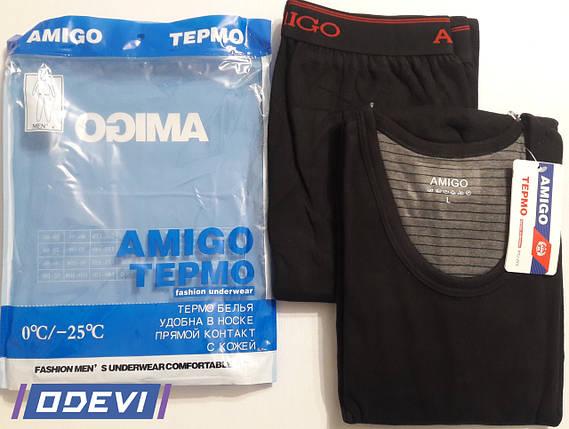 Термо білизна комплект фірми AMIGO, фото 2