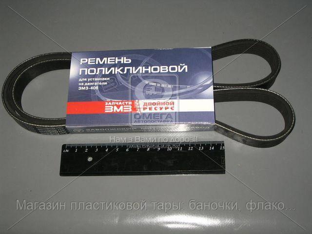 Ремень 6РК-1220 ДВС 406 без ГУР (Rubena) (покупн. ЗМЗ, пр-во Чехия) 406.1308020-11